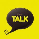 Kakao Talk, un chiffre d'affaires qui décolle en 2013.