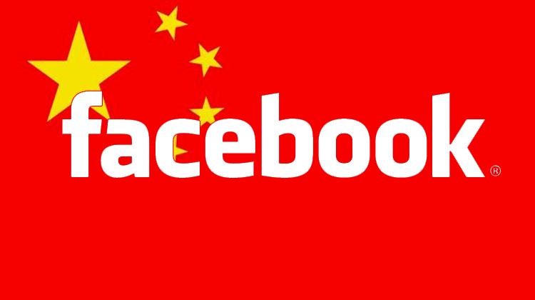 facebook-chine
