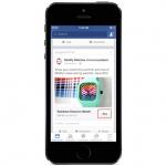 Quid du bouton « Achat » sur Facebook ?
